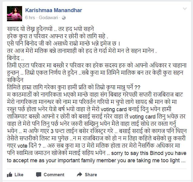 Karishma Manandhar FB