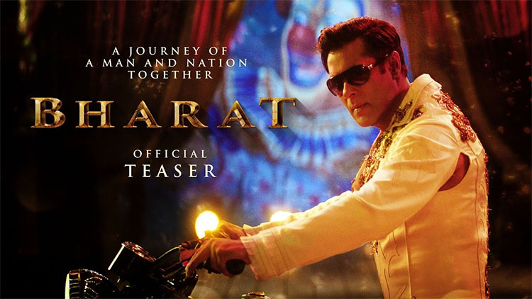 Bollywood superstar Salman Khan's much-awaited next film Bharat Teaser Poster