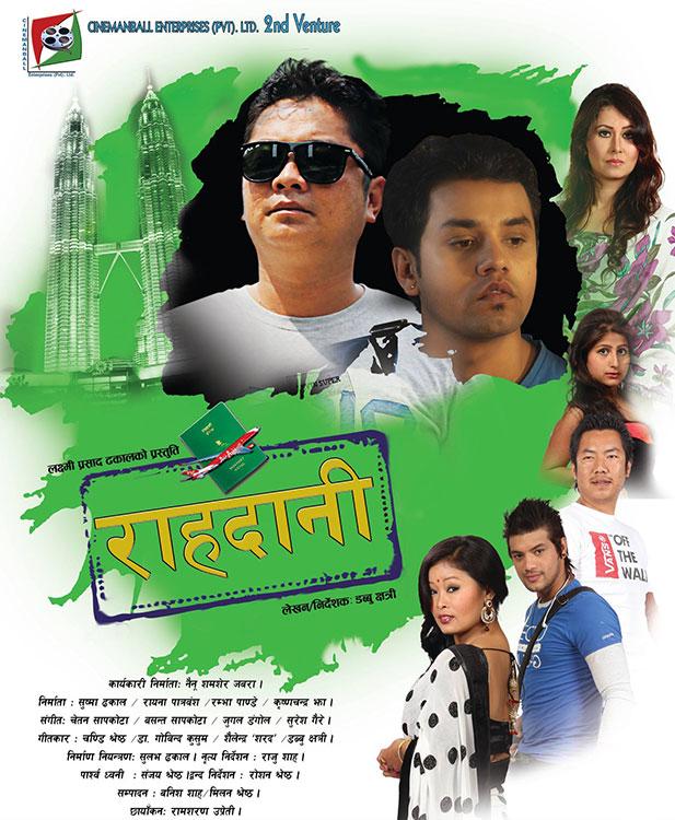 Latest Nepali Song Download On 320kbs: Nepali Movie Rahadani Poster