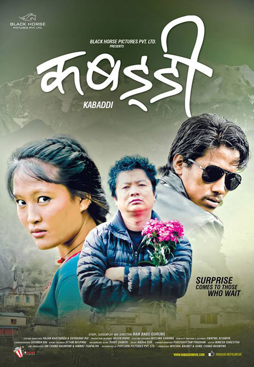 Nepali-Movie-Kabaddi-Poster-4