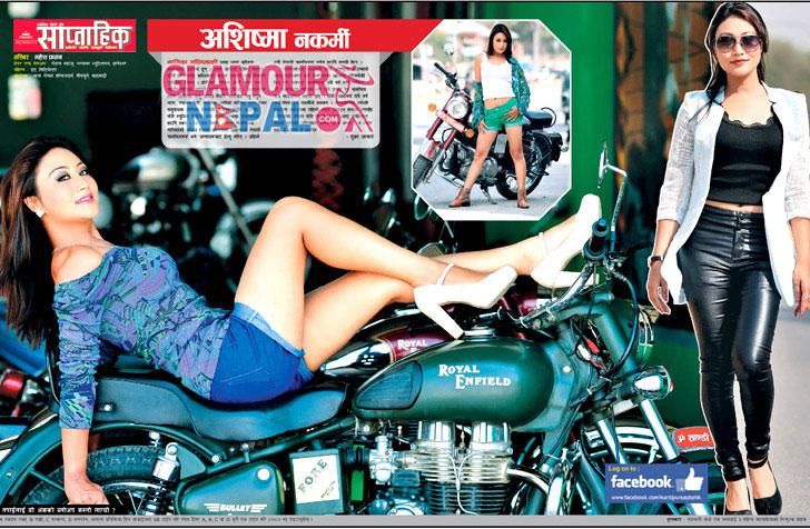 Ashishma-Nakarmi-Kantipur-Saptahik