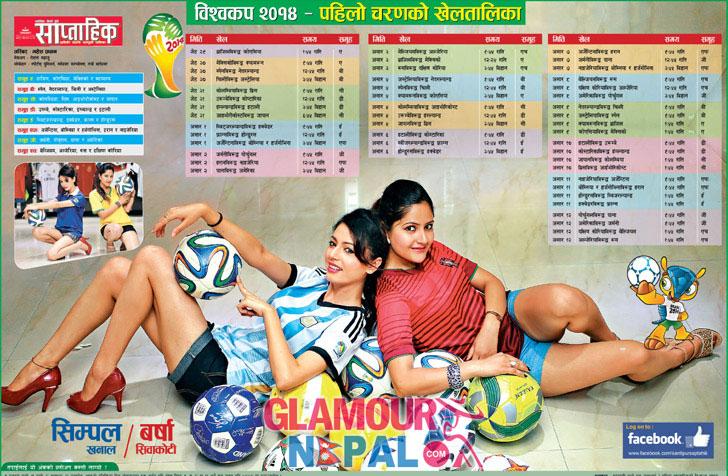 Simpal Khanal and Barsha Siwakoti   Kantipur Saptahik