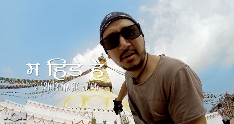 jems-pradhan-a-selfie-music-video-image