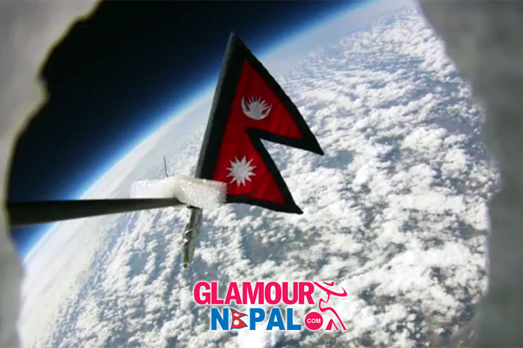 "Nepal Flag in Space ""nepal's Flag And National"