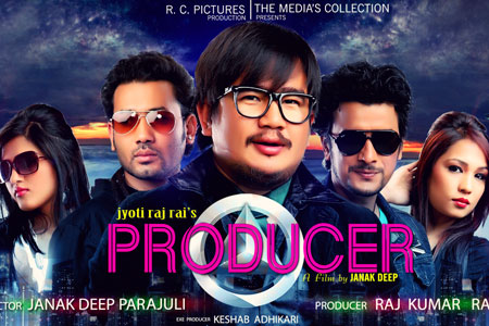 Producer-Nepali-Movie-Poster