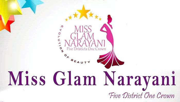miss-glam-narayani