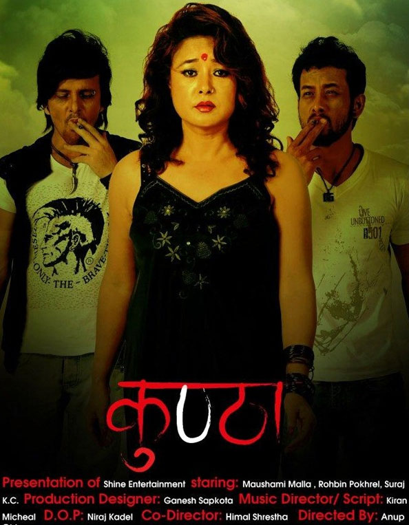 Nepali Movie KUNTHA Poster