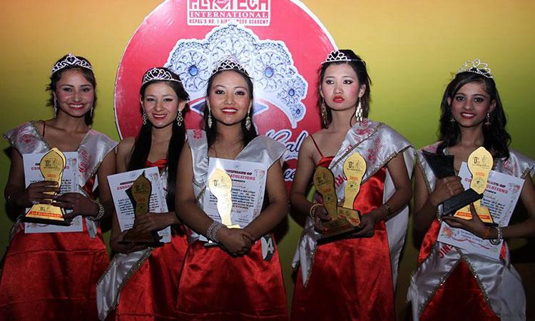 Miss Plus 2 Nepal 2014