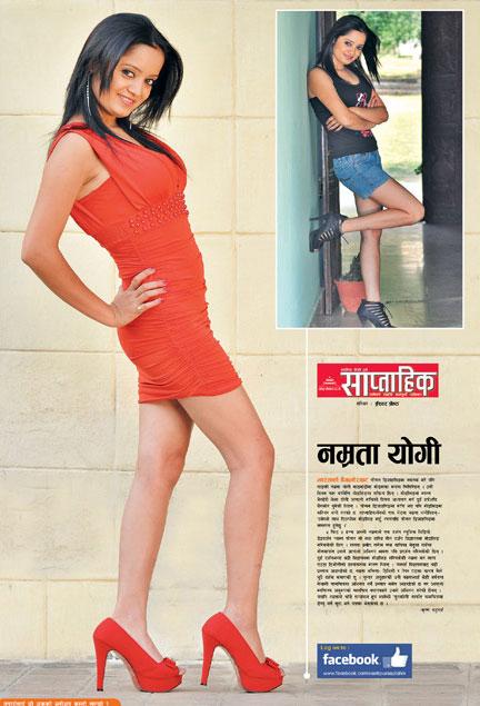 Namrata-Yogi-Model-Kantipur-Saptahik