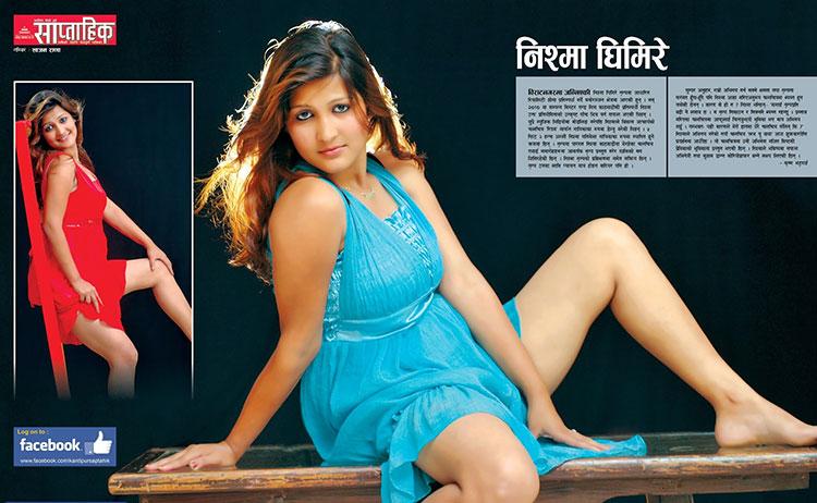 Nishma-Ghimire-Kantipur-Saptahik