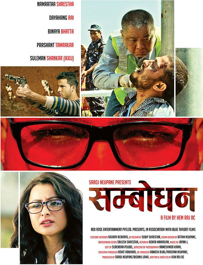 Sambodhan Film Poster