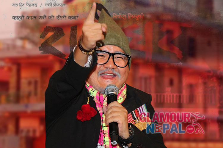 Wilson Bikram Rai