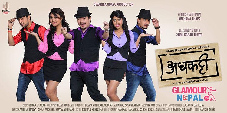 Adhkatti-First-Poster