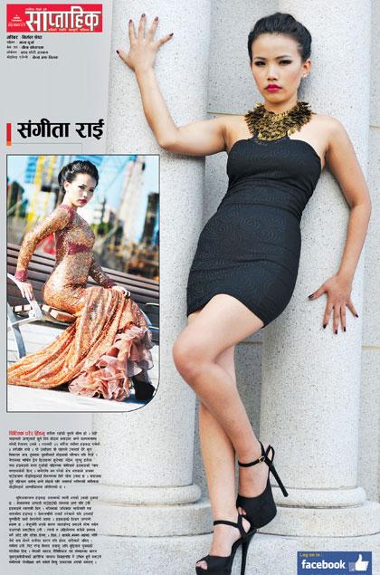 Sangita Rai   Photo: Nirmal Shrestha   HK