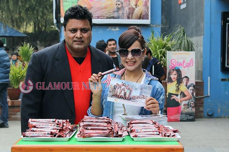 Nirmal Sharma Poojana Stri