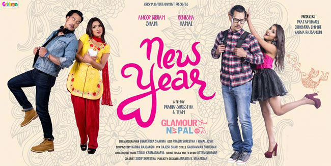 new-year-nepali-movie