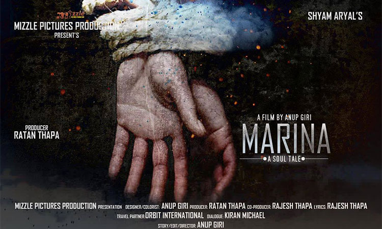 Marina Nepali Movie