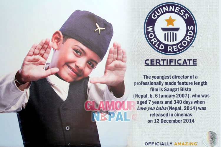 saugat-bista-world-guiness-records-photo