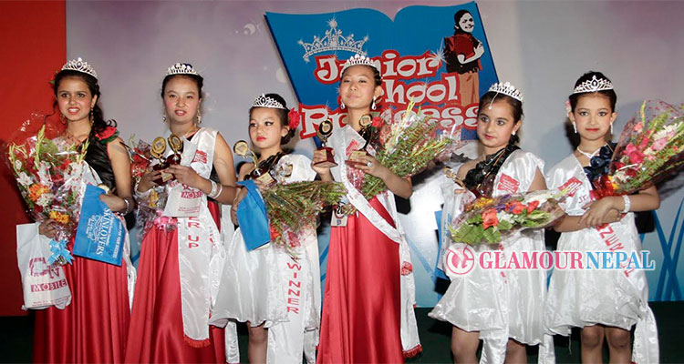 junior school princess