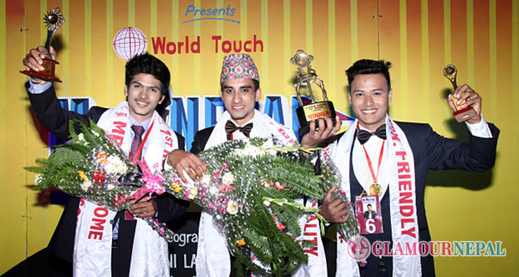 Mr Nepal 2015