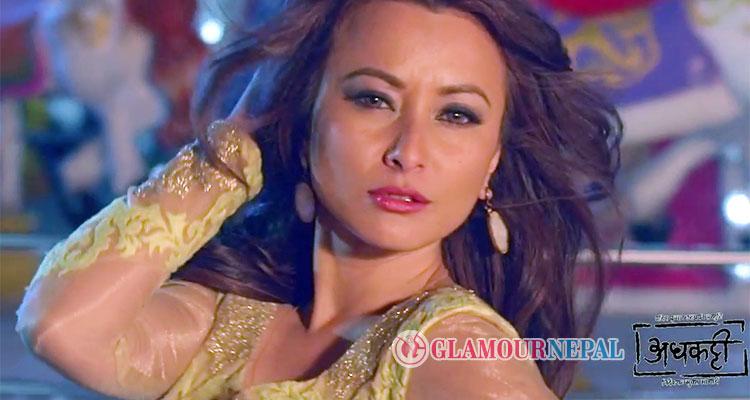 Namrata Shrestha Adhkatti