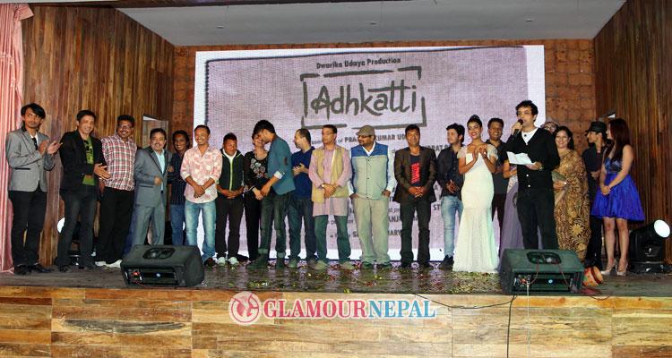 Nepali Movie ADHKATTI