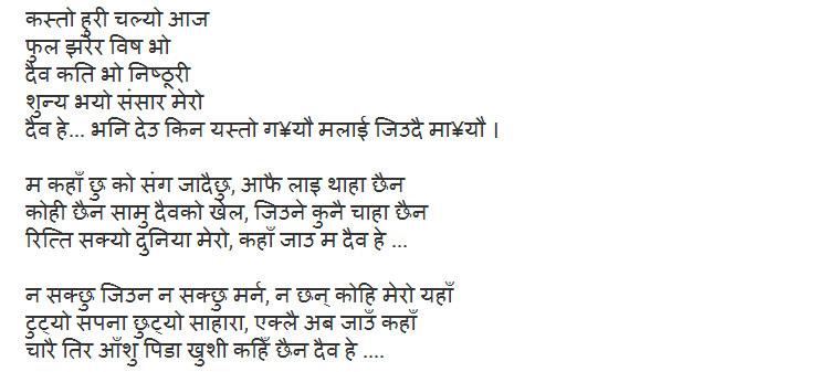 New love songs lyrics