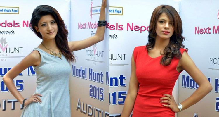 model hunt nepal 2015