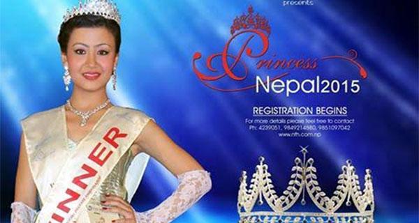 princess nepal