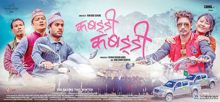 Nepali Movie KABADDI KABADDI First Look Poster