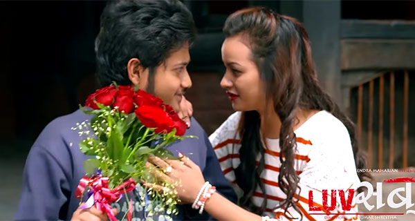 nepali movie luv sub song screen shot photo