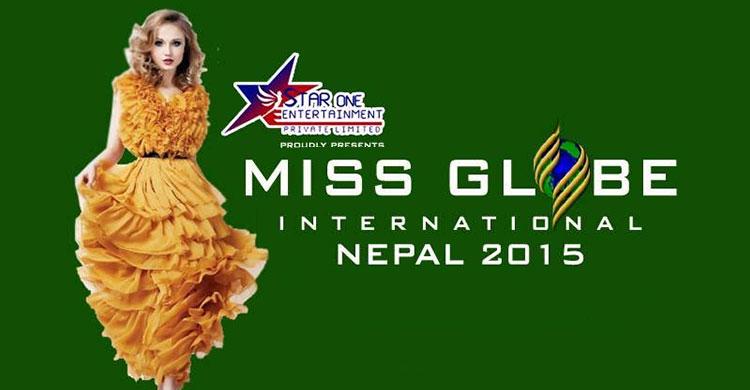 Miss Globe International Nepal