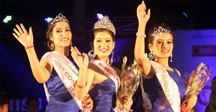 Miss Youth Nepal 2015