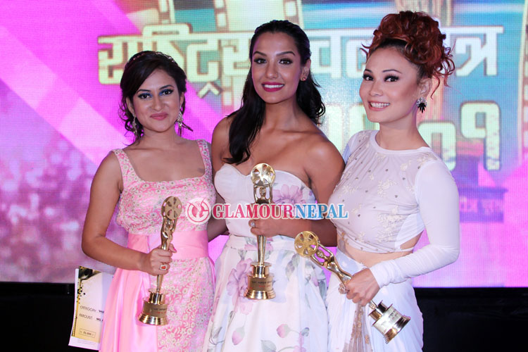 NFDC National Film Award (53)