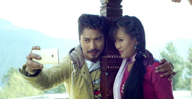 Nischal Basnet Rishma Gurung Kabaddi Kabaddi
