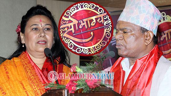 Saubhagya-Video-Album