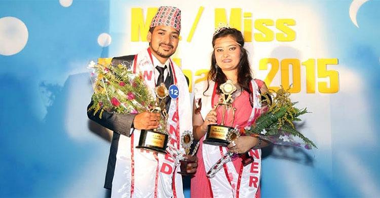 Mr Miss Rajdhani 2015