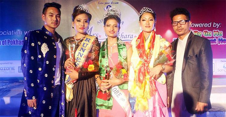 Mrs Pokhara