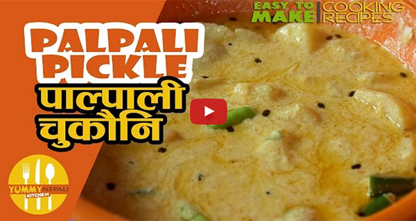 potato pickle in nepali taste palpali