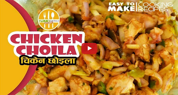Chicken Choila Newari Food