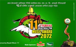 Kalika Fm Music Award