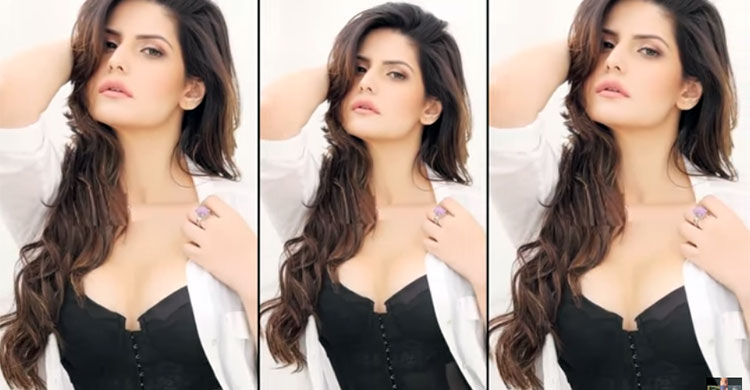 Zarine Khan Hot Photo Shoot for FHM Magazine