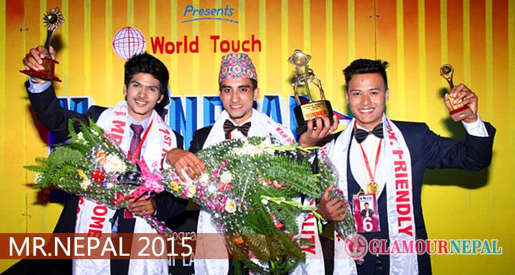 MR Nepal 2015 Photo