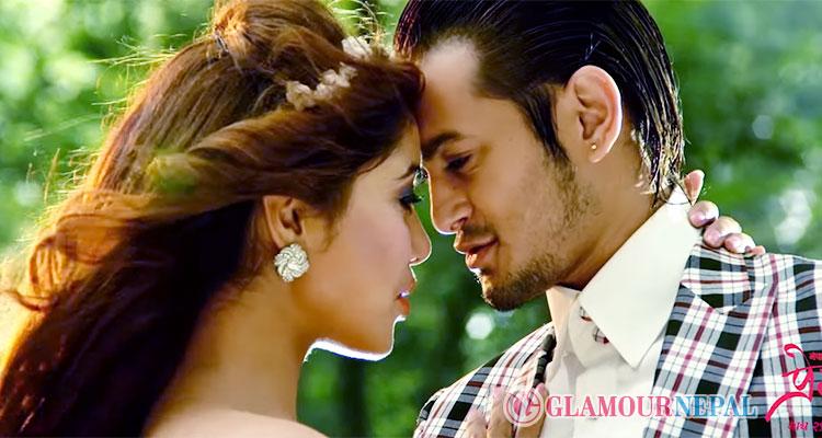 Nepali Movie Prem Geet