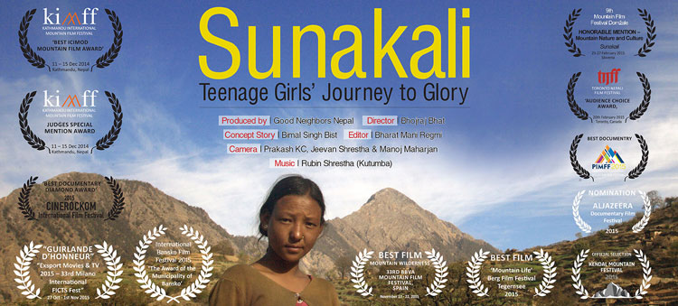 Sunakali the documentary film