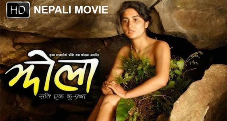 Nepali Movie Jhola