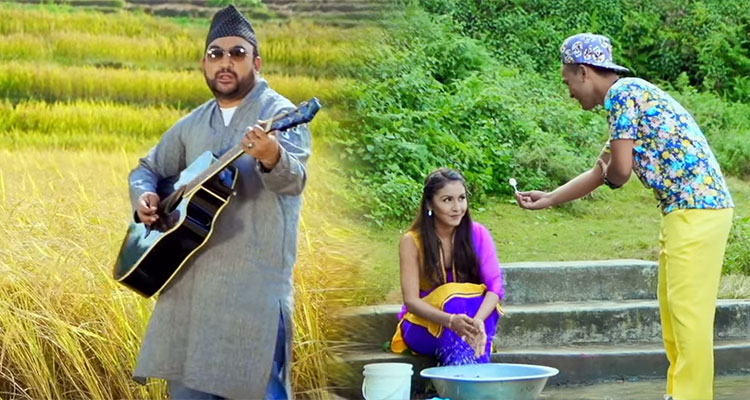 Sanjeev Singh New Music Video RATO BHALE