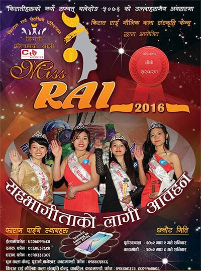 Miss Rai 2016