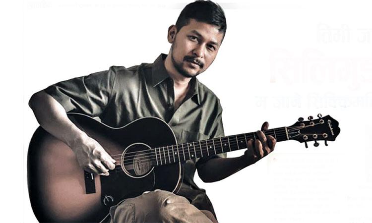 Singer and song writer Bipul Chhetri