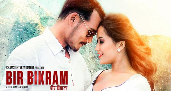 Nepali Film Bir Bikram Poster